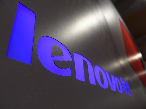 Lenovo server firmware vulnerability