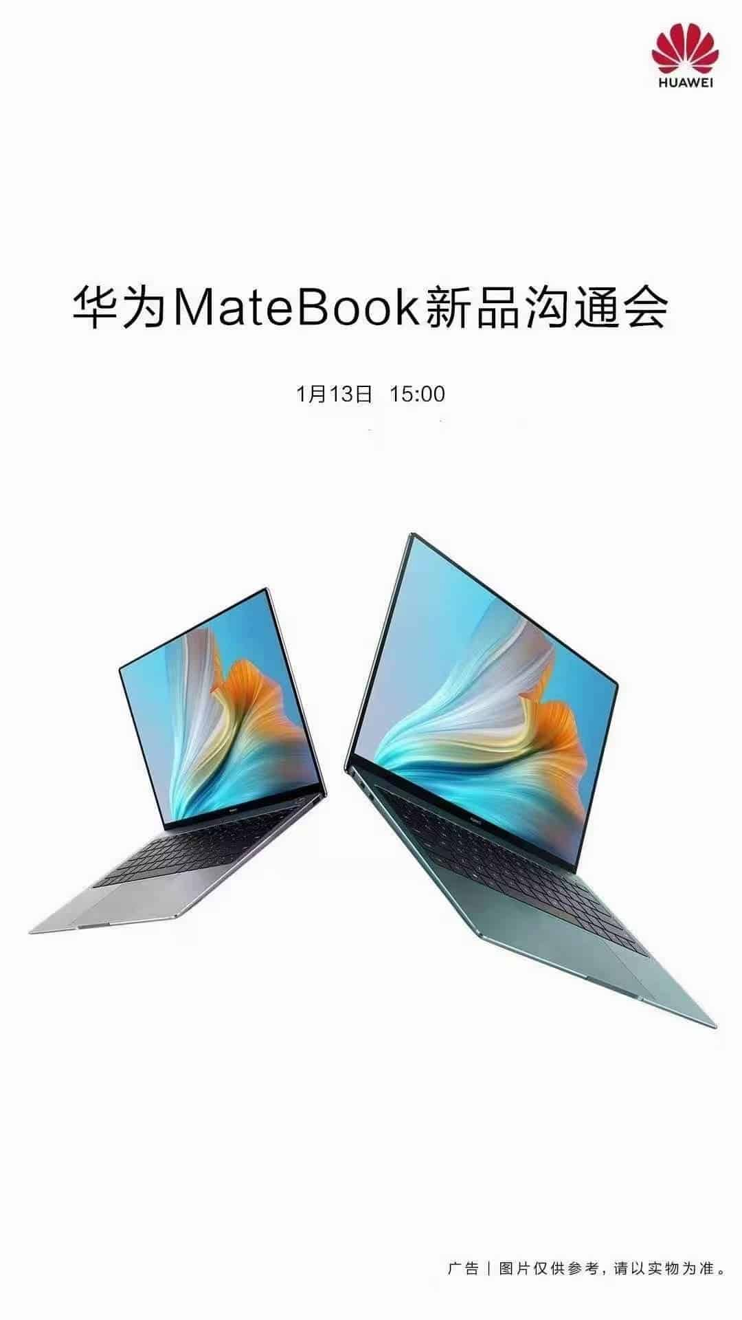 Huawei launches MateBook X Pro 2021: equipped with Intel's latest i7-1160G7 processor